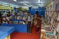 National Book Trust Pavilion Interior - 40th International Kolkata Book Fair - Milan Mela Complex - Kolkata 2016-02-02 0406.JPG