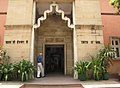 National Gandhi Museum, Delhi 04 (Friar's Balsam Flickr).jpg