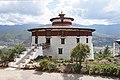 National Museum of Bhutan 01.jpg