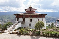 National Museum of Bhutan 01.jpg