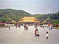 National Revolutionary Martyr's Shrine 19970330 02.jpg