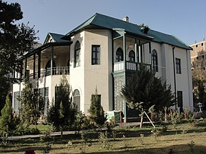 National gallery of Afghanistan