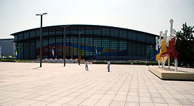 National indoor stadium.jpg