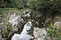 Natsui River 03.jpg