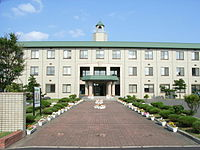 Nayoro-City-University Building.jpg