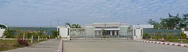 Naypyidaw -- Central Bank of Myanmar.JPG