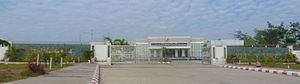 Central Bank of Myanmar - Image: Naypyidaw Central Bank of Myanmar