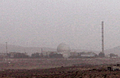 Negev nuclear research center derivate.png