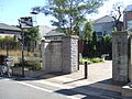 NemunokinoniwaPark Gate.JPG