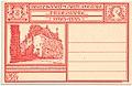 Netherlands 1924-09-06 postal card G199c Doesburg.jpg