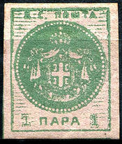 NewspaperStampSerbia1866Michel7.jpg