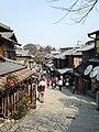 Ninenzaka near Kiyomizudera Temple.jpg