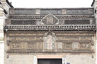 Qing'an Guildhall - Image: Ningbo Qing'an Huiguan 2013.07.27 17 12 51