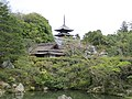Ninna-ji National Treasure World heritage Kyoto 国宝・世界遺産 仁和寺 京都05.JPG