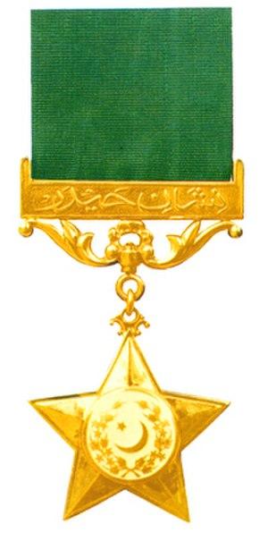 Muhammad Akram - Image: Nishan i Haider PAK