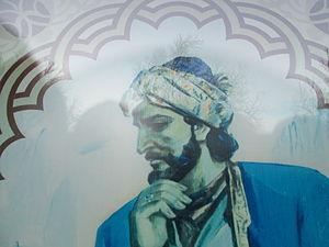 Khaqani - Image: Nizami adına Ədəbiyyat Muzeyinin binasının pəncərəsində Əfzələddin Xaqani rəsmi (1)