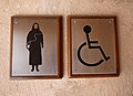 Nizwa-Toilet signs (2).jpg
