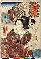 No. 28 Owari yakimono 尾張焼物 (Pottery of Owari) (BM 2008,3037.02123).jpg