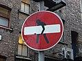 No entry sign on Grape Street, London.jpg