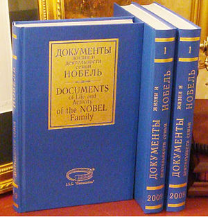 "Arkady Melua - Some books from the multi-volume edition of the ""Documents of life and work of the Nobel Family"""