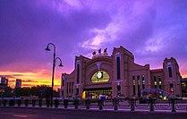 North Terminal of Harbin Railway Station 01.jpg