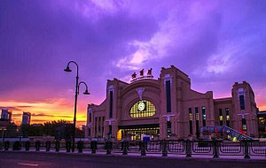 Harbin railway station - Harbin Railway Station