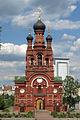 Novo-Alekseyevsky convent, Belltower.jpg