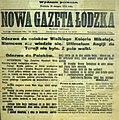 Nowa Gazeta Łódzka.jpg
