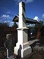 Obeliscul din Bogata 08.jpg