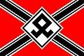 Odal Rune Flag.jpg