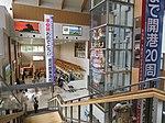 Odate-Noshiro Airport Check-in lobby 20180908.jpg