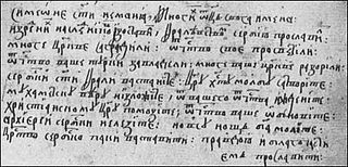 Cetinje chronicle