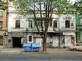 Odesa Katerynynska 71.jpg