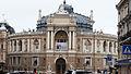 Odessa Opera and Ballet Theater.jpg