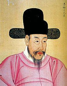 Ohri Yi Won-ik of 1590.jpg