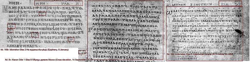 Oktoich (11th century)