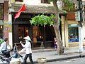 Old House Hanoi.JPG
