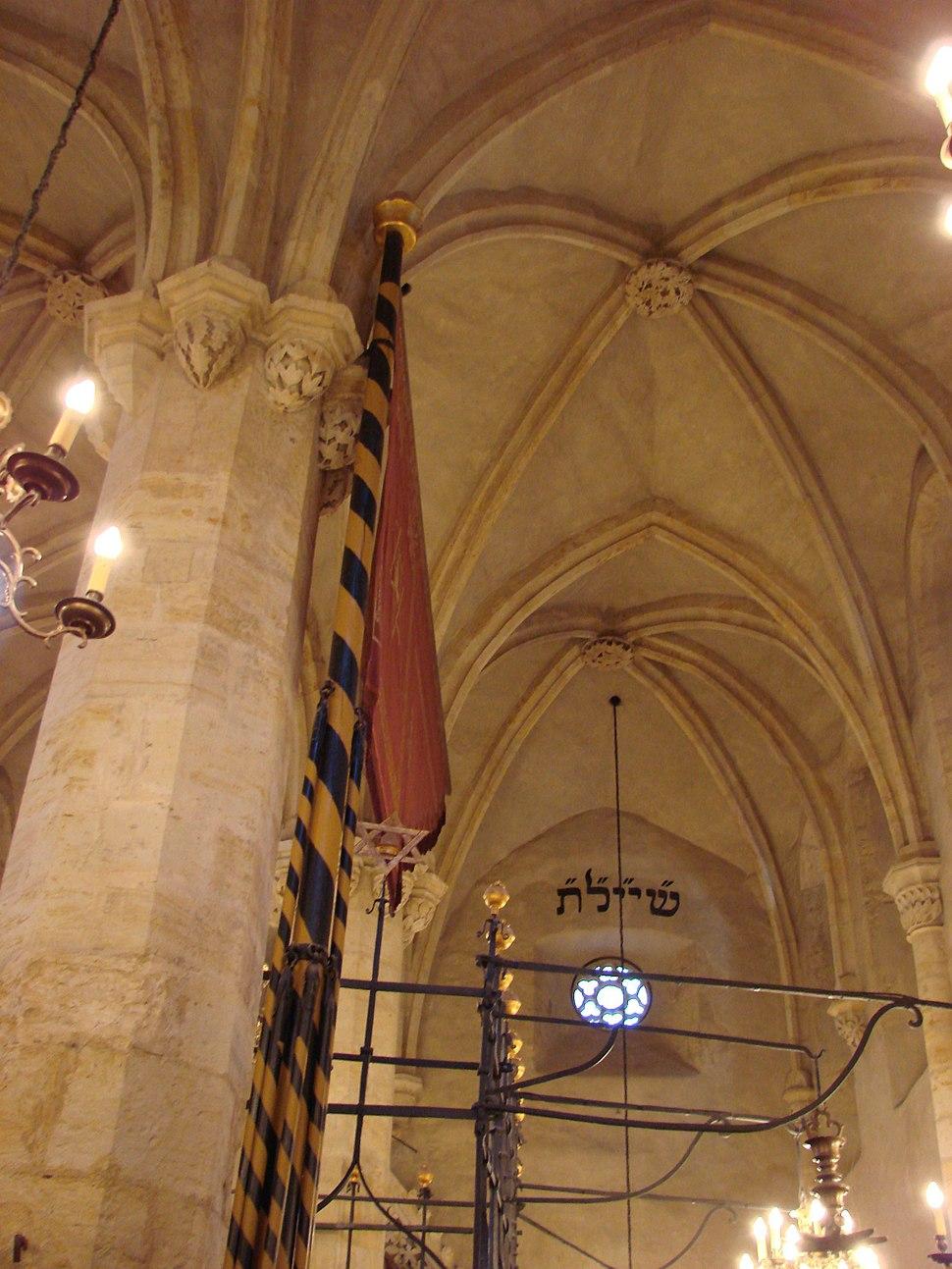 Old new synagogue in Prague - inside