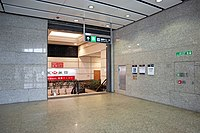 Olympic Station 2020 06 part20.jpg