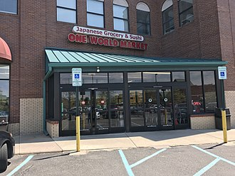 Novi, Michigan - One World Market (ワンワールドマーケット), a Japanese grocery store in Novi