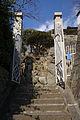 Onomichi bungaku-kinenshitsu01s3200.jpg