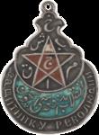 Ордени дараҷаи 3 - медали «Барои мудофиаи Инқилоб»