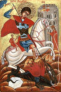 Orthodox Bulgarian icon of St. George fighting the dragon.jpg