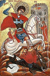Slavic religious holiday. valiant of Saint George