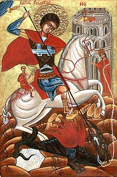 Orthodox Bulgarian icon of St. George fighting the dragon.jpg