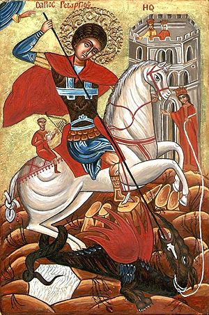 Đurđevdan - Icon of Saint George