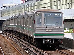 Chūō Line (Osaka) - Image: Osaka Subway Series 24 Chuo