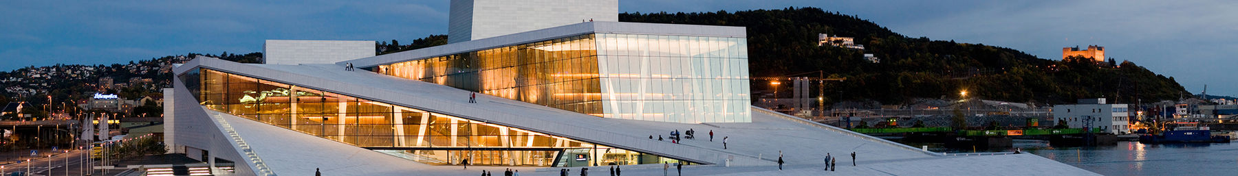 Oslo Opera by night