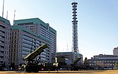 PAC-3 deployed at the Japan Ministry of Defense.jpg
