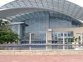 Puerto Rico Convention Center - The PRCC main entrance.